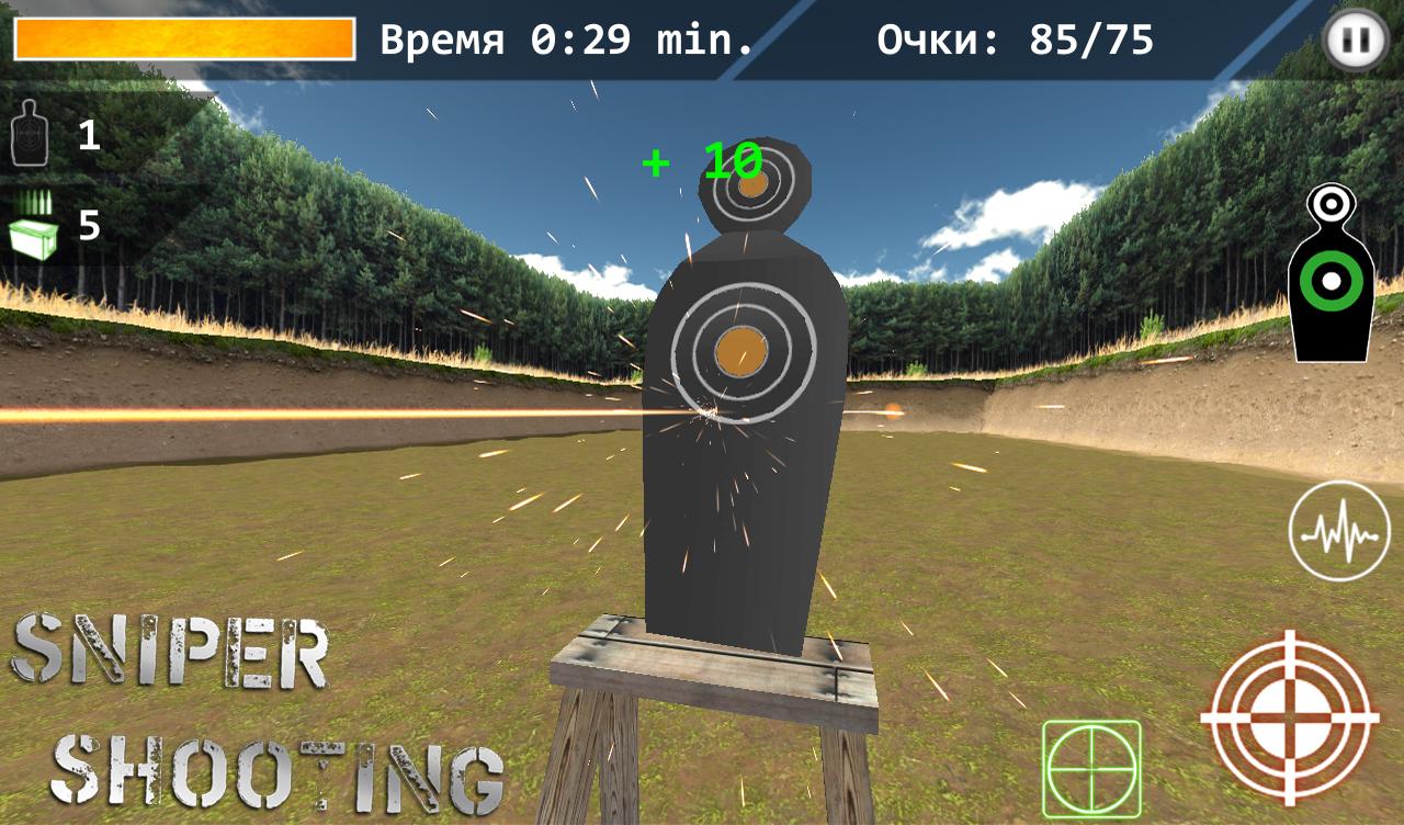 3d Simulator Sniper : Shooting