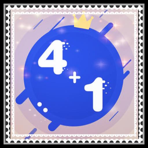 4+1! CC