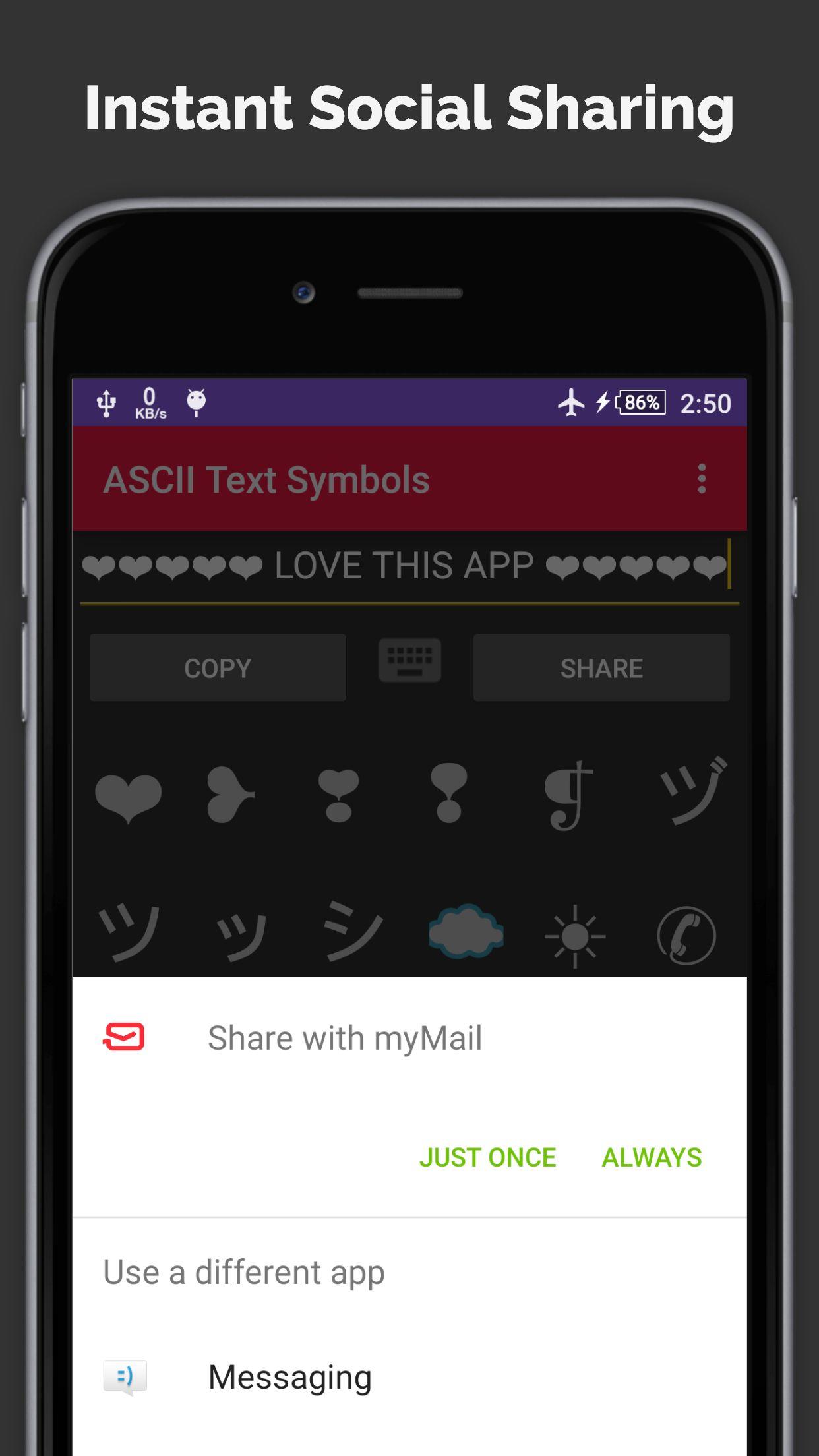 ASCII Text Symbols