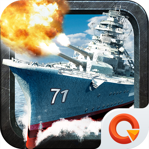 Battleship Commander – French Navy