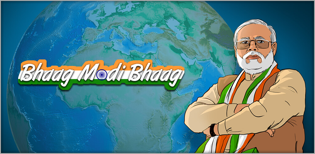Bhaag Modi Bhaag