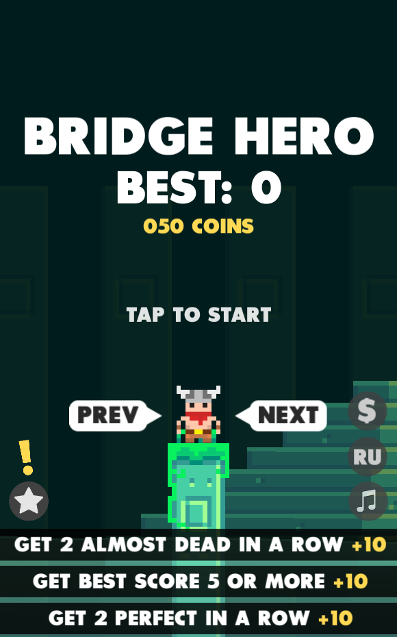 Bridge Hero