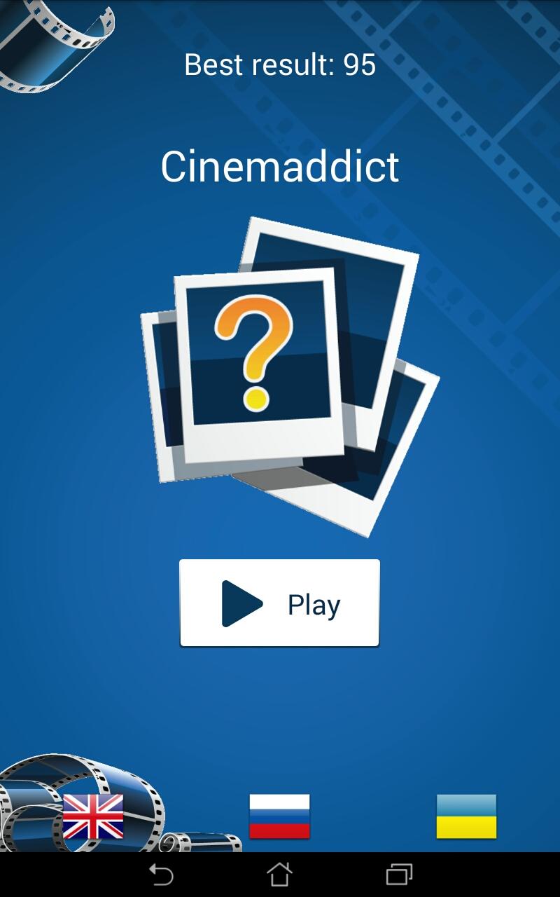 Cinemaddict