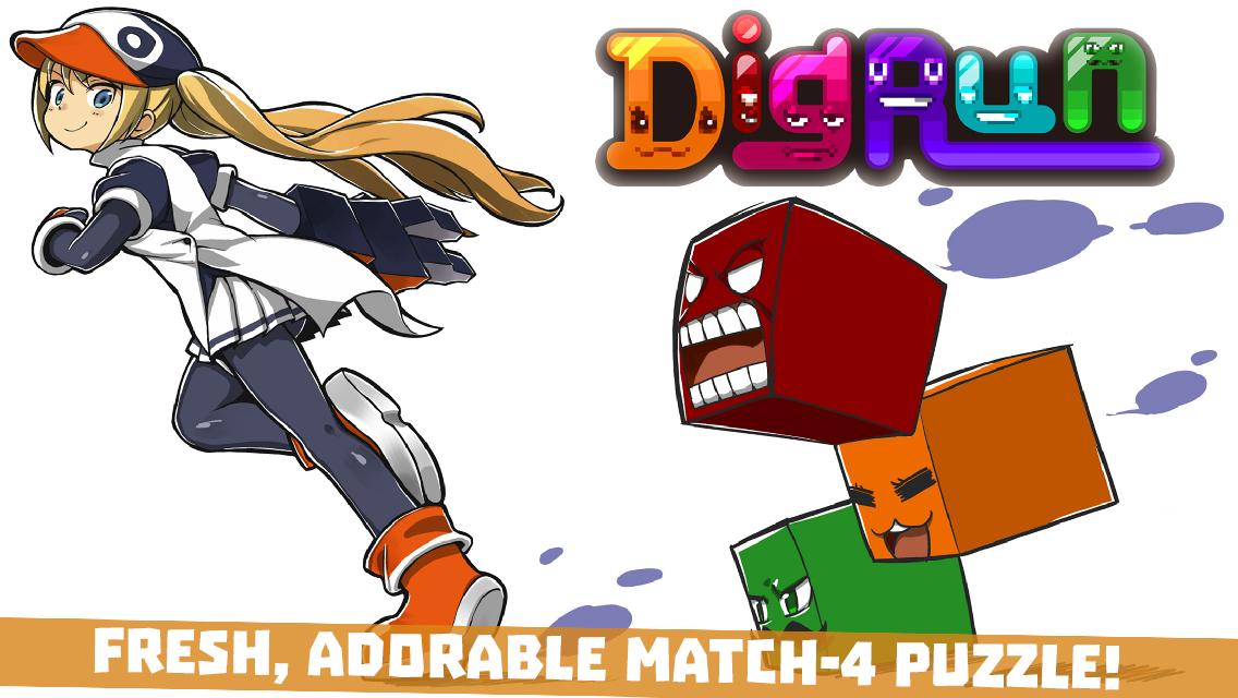 DigRun
