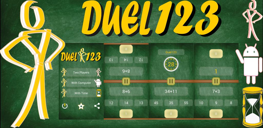 duel123