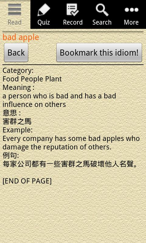 English Grammar -Idiom