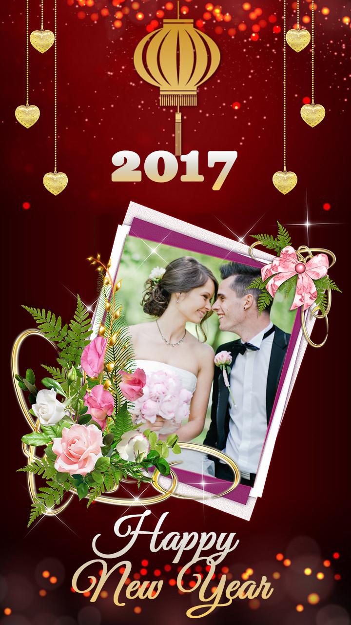 Happy New Year photo Frames 2017