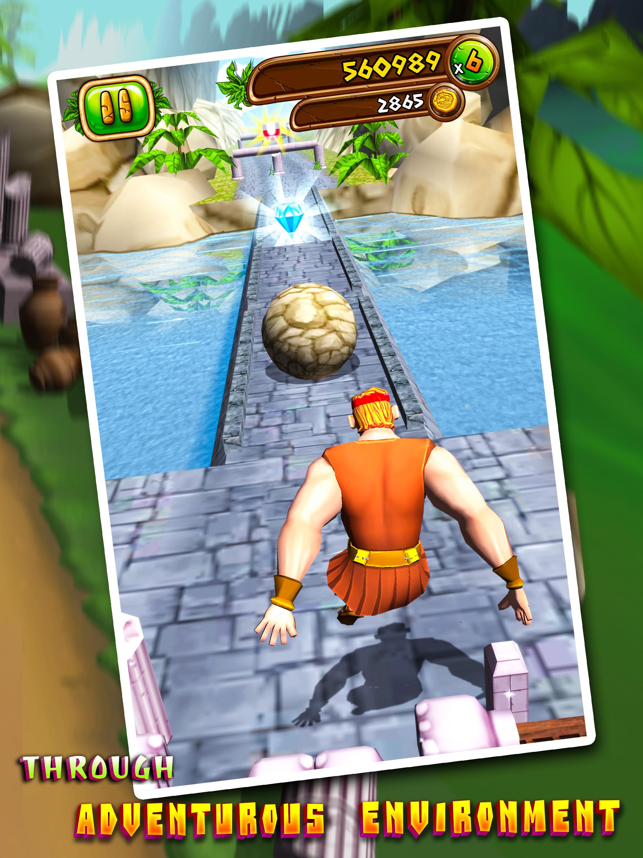 Hercules Run