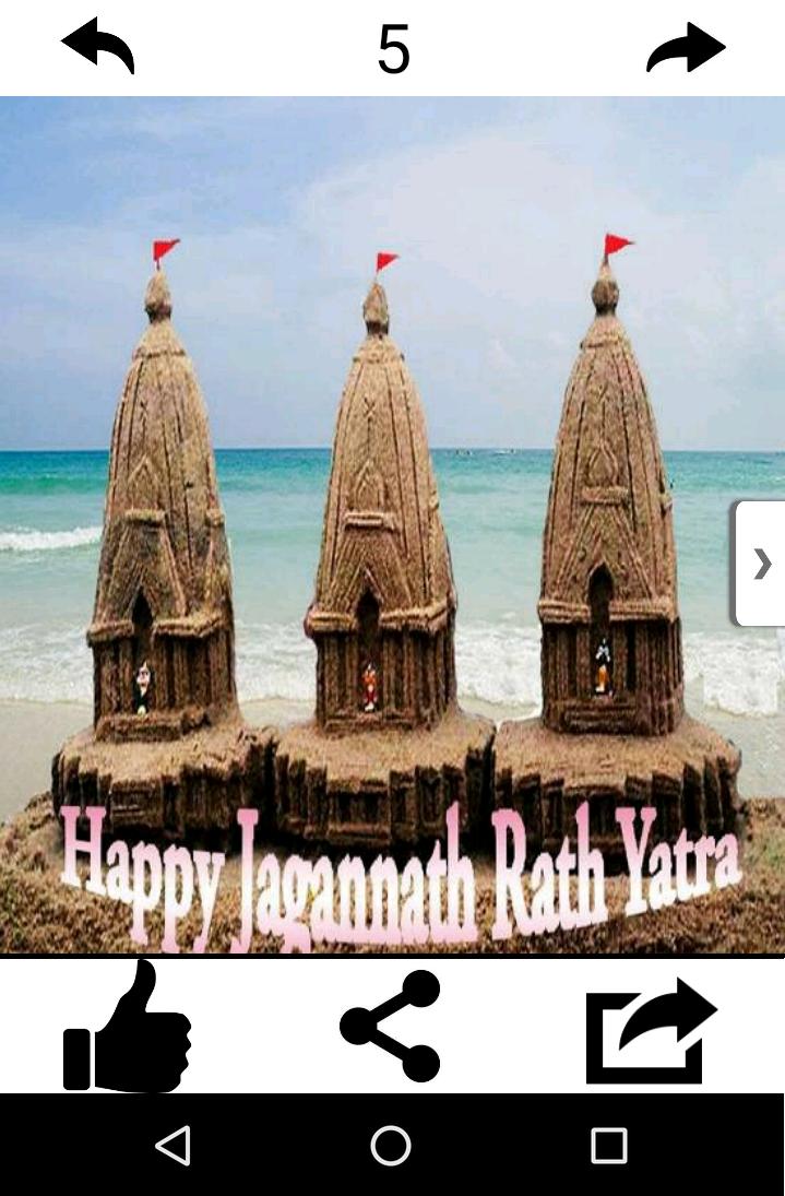 Rath Yatra Greeting Cards