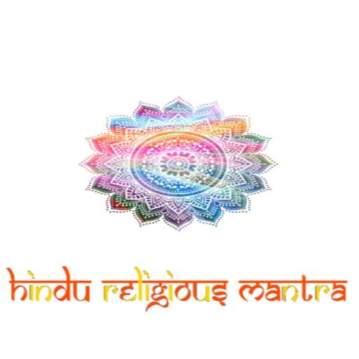 Hindu Religious Mantra
