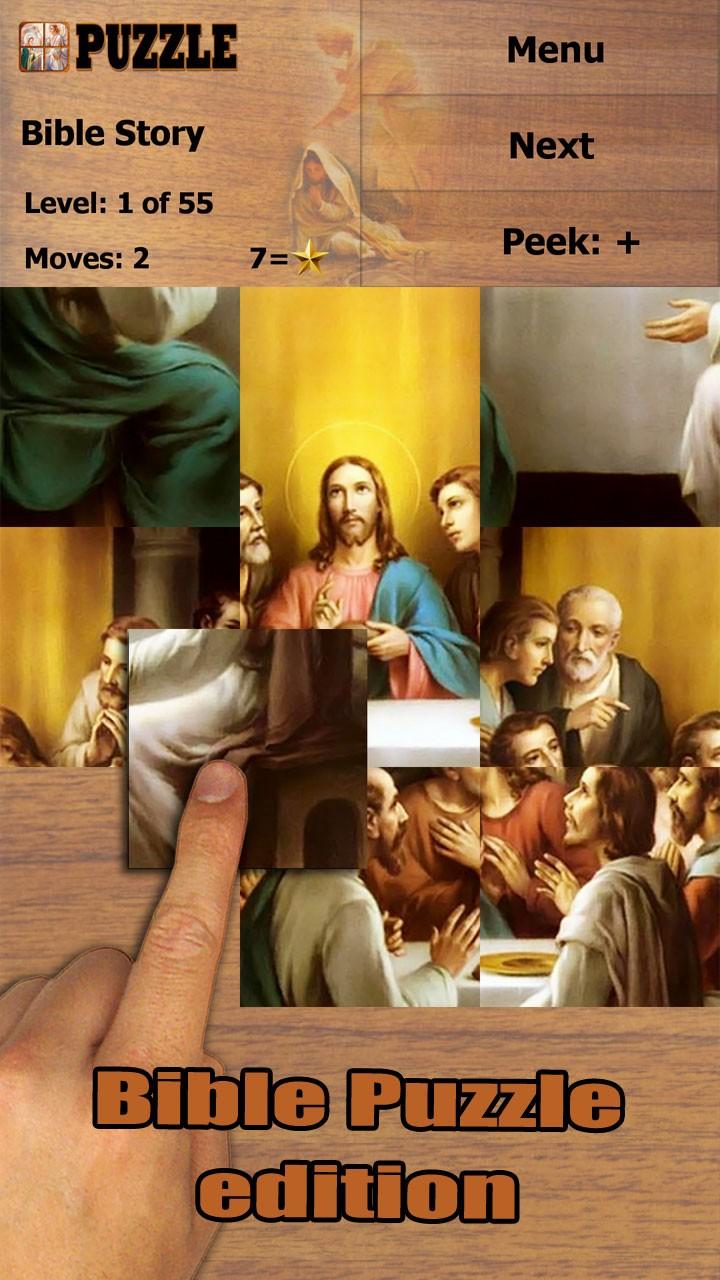Bibel Puzzle Game