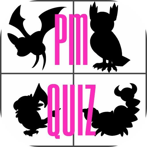 PM Quiz