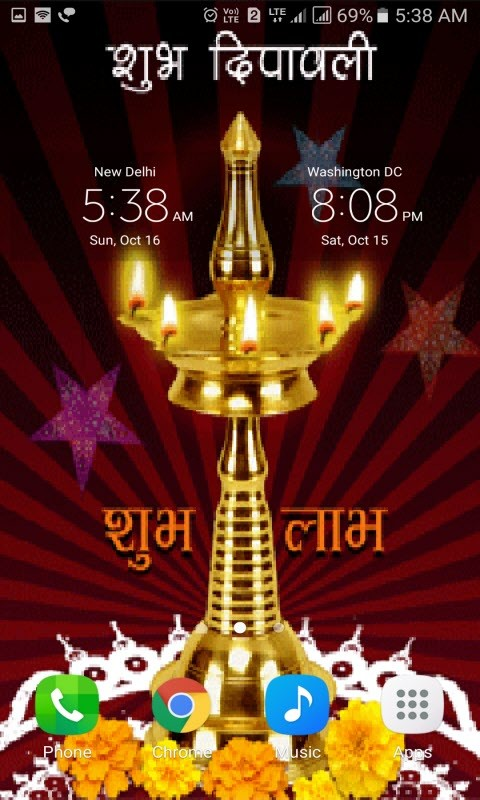 Shubh Diwali Live Wallpaper