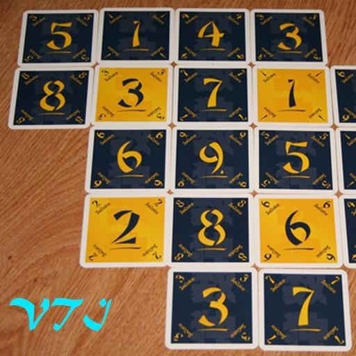 Sudoku Lite - VTI