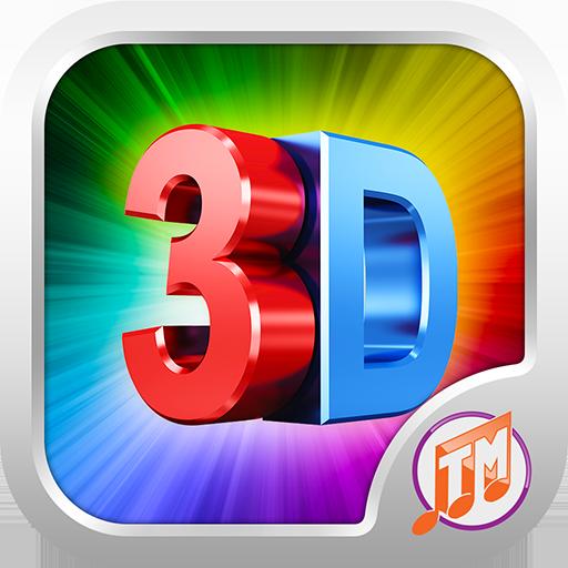 3D Ringtones Free Download