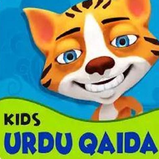 Haroof e tahaji Urdu Qaida