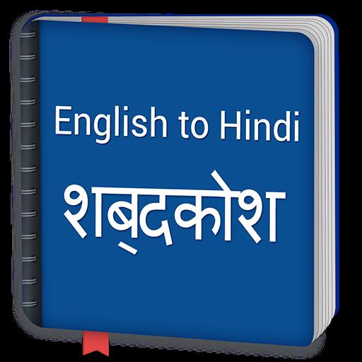 Commerce international - English translation - French-English dictionary