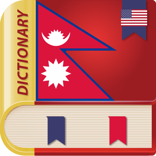 New English Nepali Dictionary #source%3Dgooglier%2Ecom#https%3A%2F%2Fgooglier%2Ecom%2Fpage%2F%2F10000