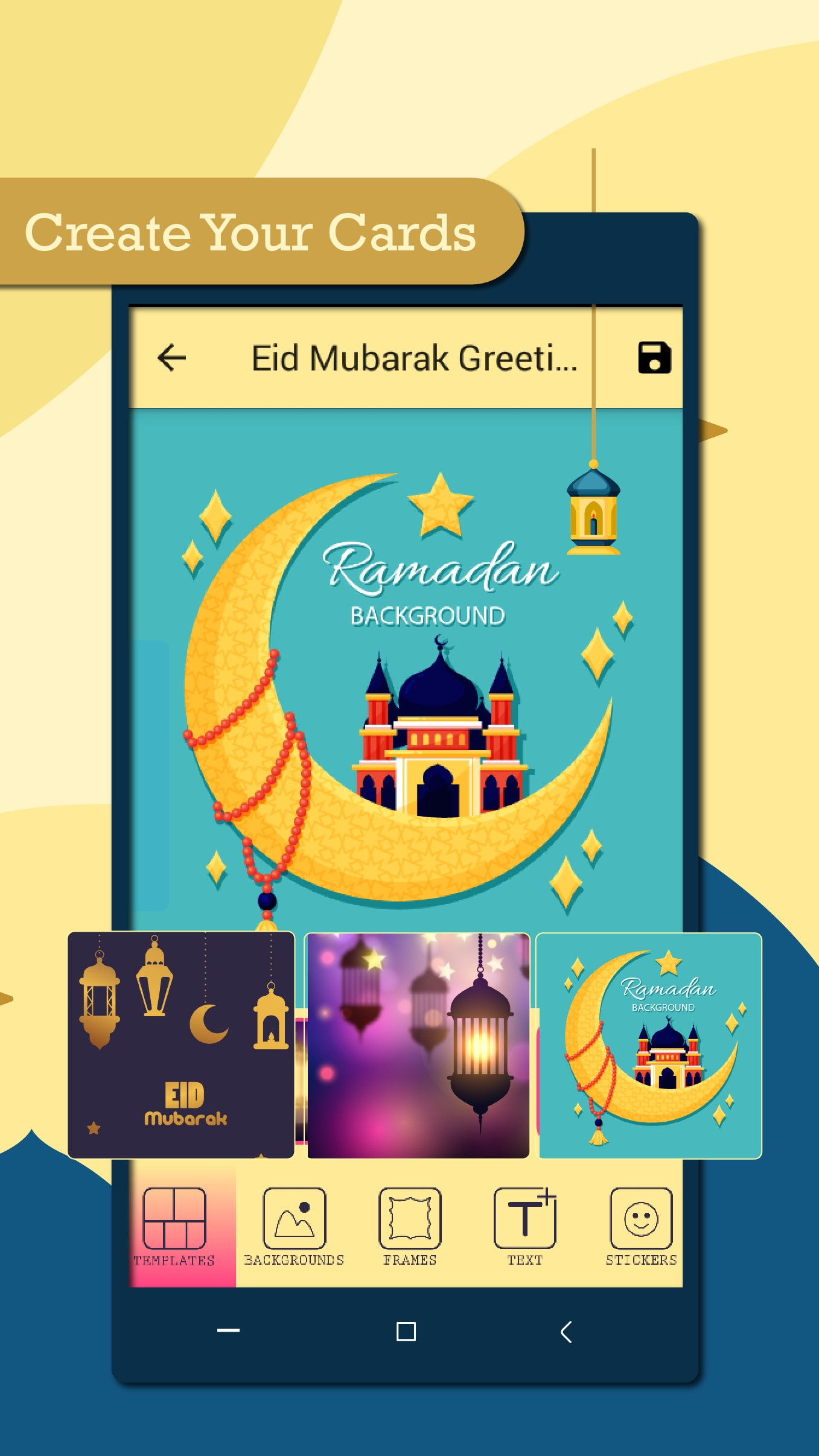 eid mubarak greeting cards  photo frames maker app