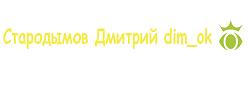 Starodymov